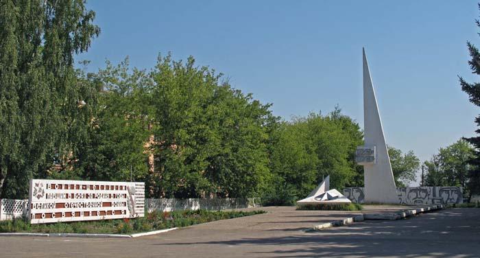 Мемориальный памятник-ансамбль «Воинам-щёкинцам»