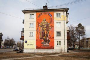 Мозаичные панно на улице Социалистическая
