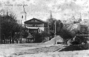 Старинное фото Рославля