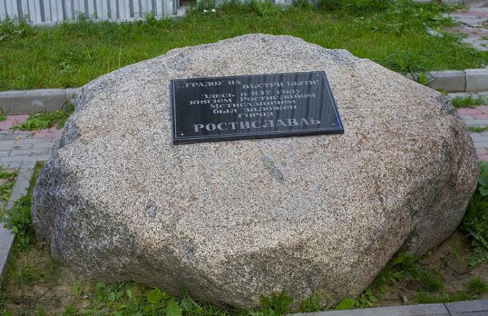 Памятный камень на месте основания города
