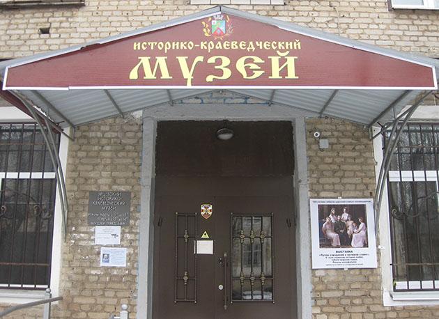 Ярцевский историко-краеведческий музей