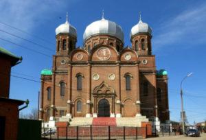 Кафедральный собор Боголюбской иконы Божией Матери