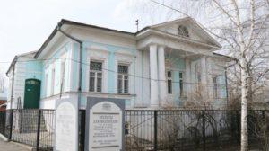 Литературно-музыкальный музей «Дом князей Голицыных»