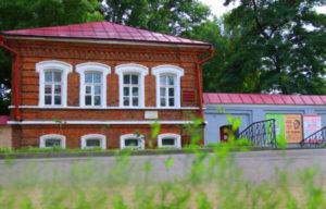 Музей-усадьба художника Александра Герасимова