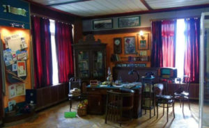 Музей яблони