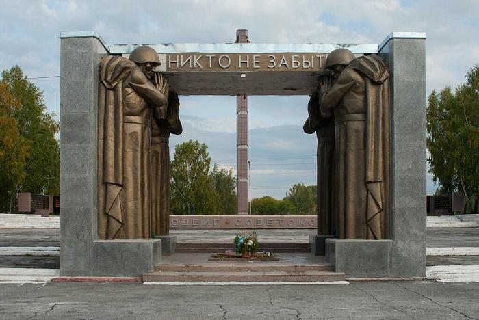 Парк Победы и мемориал Славы