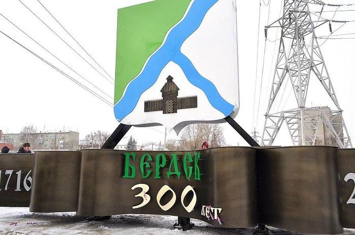 """Стела """"300 лет Бердску"""""""