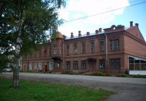 Чухломской краеведческий музей имени А. Ф. Писемского