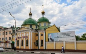 Лазаревский храм