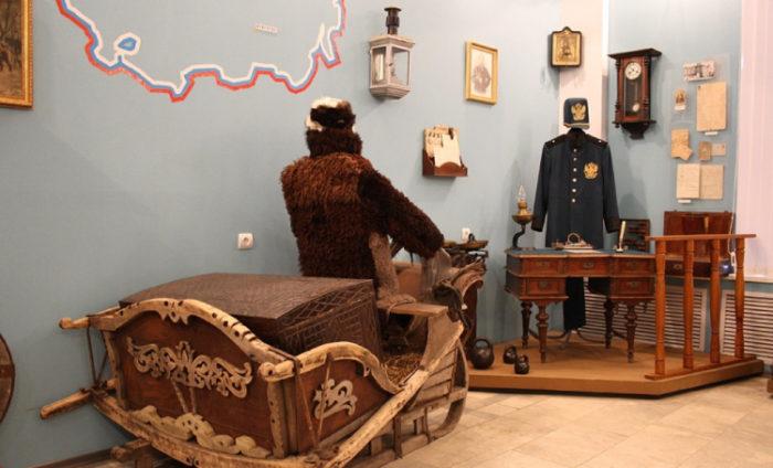 Музей истории почты