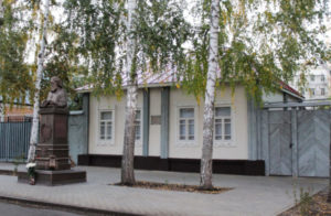 Музей святителя Луки