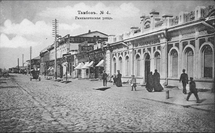 Об истории города