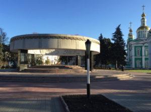 Памятник-мемориал «Вечный огонь»