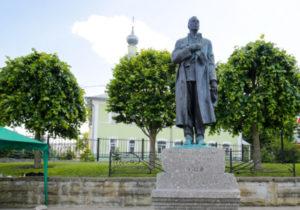Памятник Сергею Рахманинову
