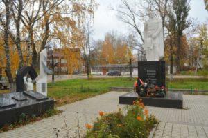 Памятник «Воинам, павшим в боях за Родину»
