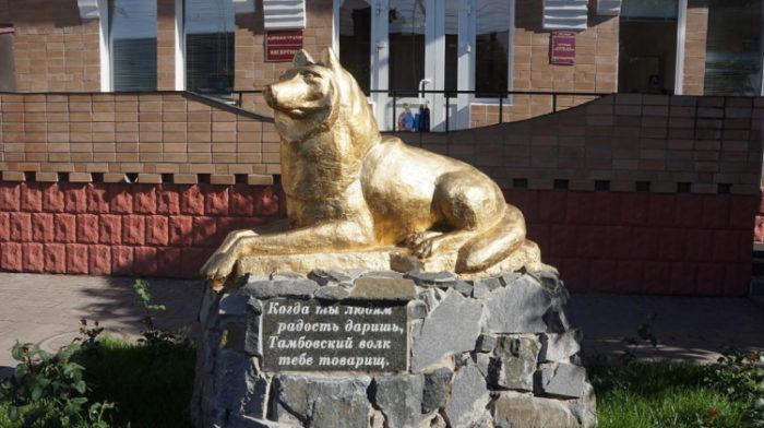 Памятники Тамбовскому волку