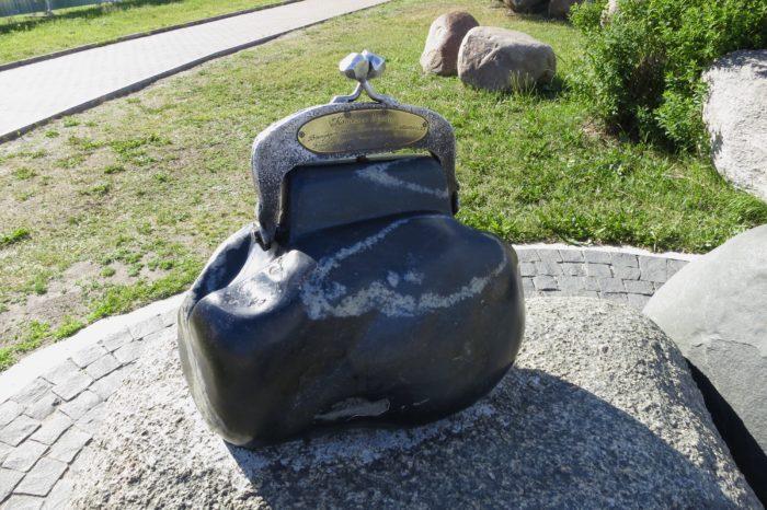 Скульптура «Кошелёк»