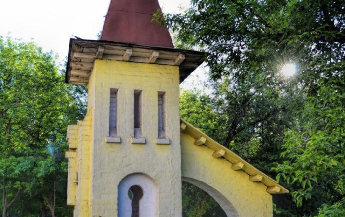Башня «Ключ»