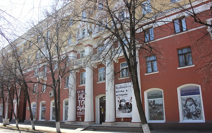 Кемеровский областной краеведческий музей