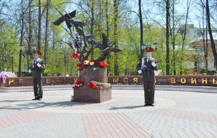 Мемориал «Не вернувшимся с войны»