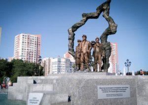 Монументальная композиция «Сила шахтерских традиций»