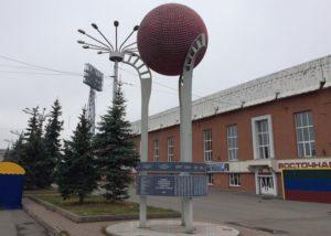 Памятник русскому хоккею