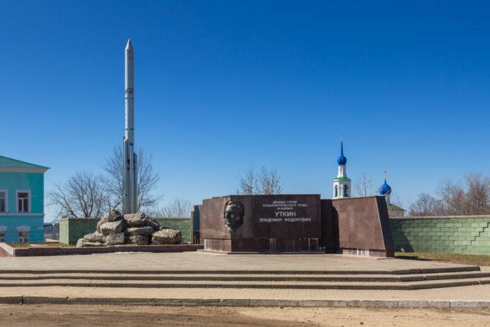 Памятник Владимиру Уткину