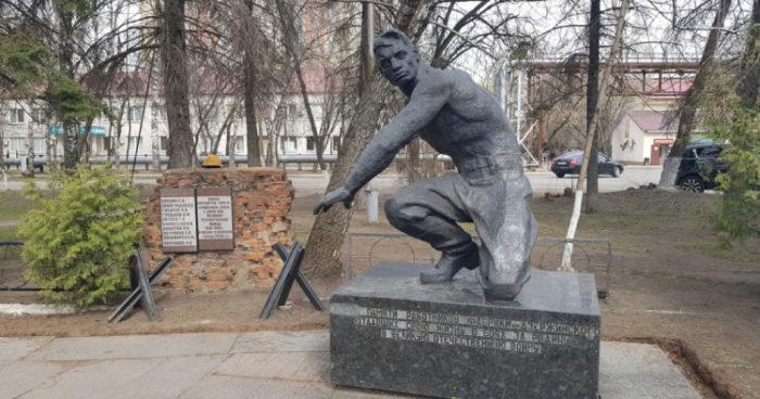 Памятник «Последний бросок»
