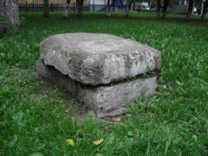 Камень Талдыкина