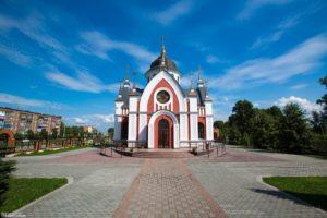 Католическая церковь святого Иоанна Златоуста