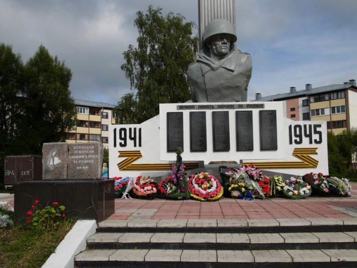 Мемориал павшим в Великой Отечественной войне