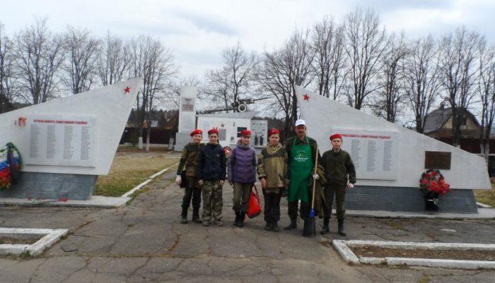Мемориал воинам 32 (29) Краснознаменной стрелковой дивизии