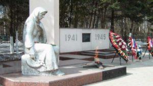 Монумент «Скорбящая мать»