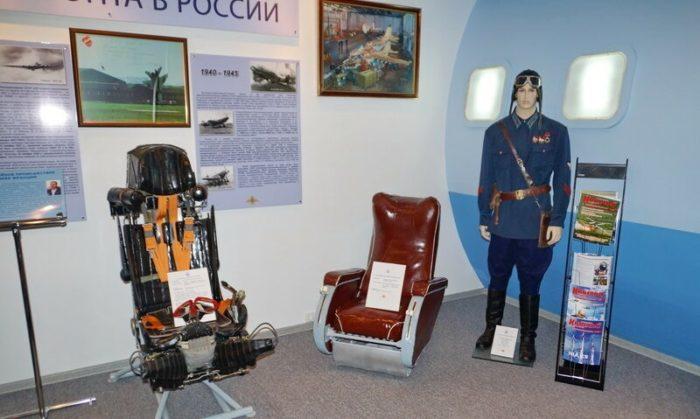Музей авиаремонтного завода