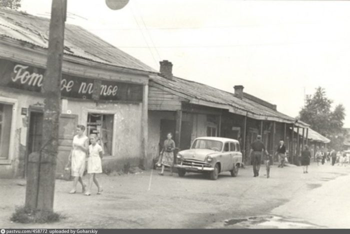 Об истории города Солнечногорска