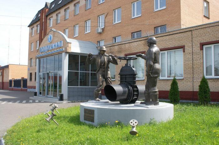 Памятник «Водопроводчики»