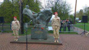 Памятник воинам-десантникам Великой Отечественной