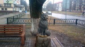 Скульптура «Кот учёный»