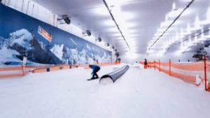 Всесезонный горнолыжный комплекс «Снежком»