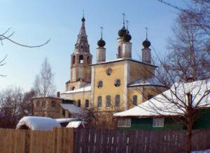 Церковь Спаса Нерукотворного Образа и Михаила Архангела