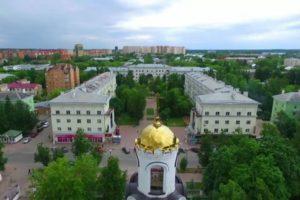 Фрязино (Московская область): достопримечательности