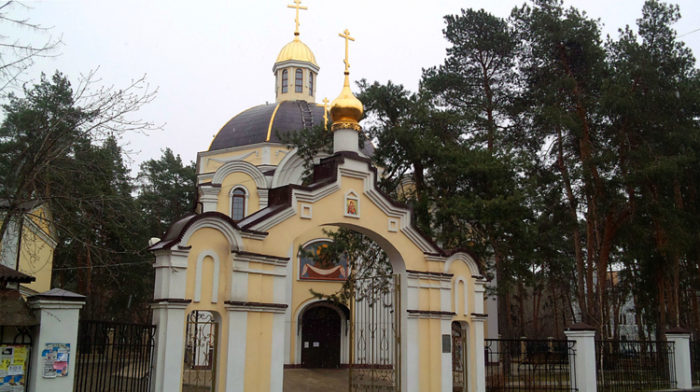 Храм Покрова Пресвятой Богородицы