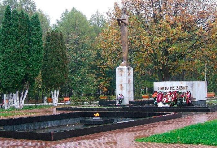 Мемориал погибшим в Великой Отечественной войне