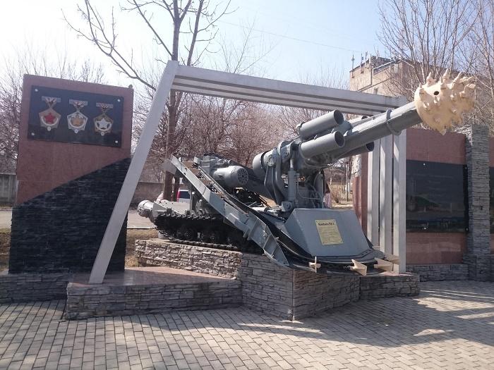 "Мемориал ""Шахтерская слава"""