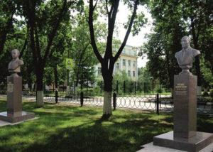 Мемориальная аллея «Создатели авиации России»