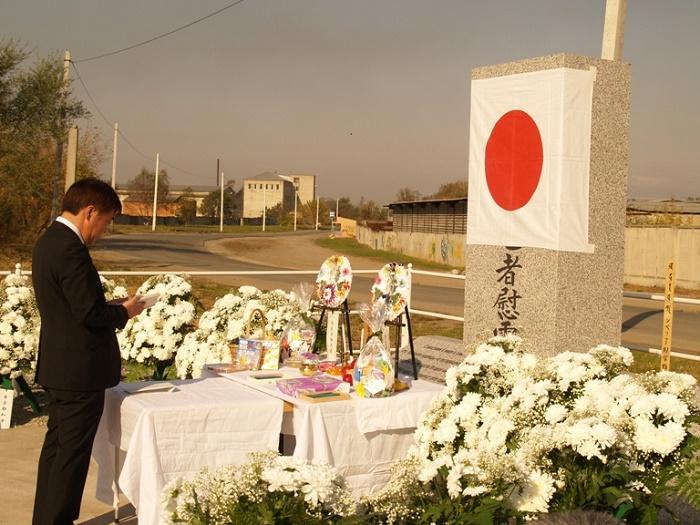 Монумент гражданам Японии, умершим на территории СССР во время военного плена