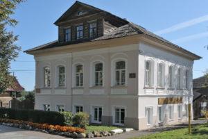 Музей «Дом купца Вагина»