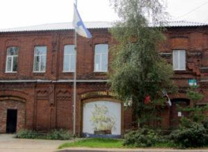 Музей Федора Ушакова и Русского флота
