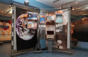 Музей «Космос» на родине Терешковой