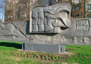 Памятник бронепоезду «Москвич»